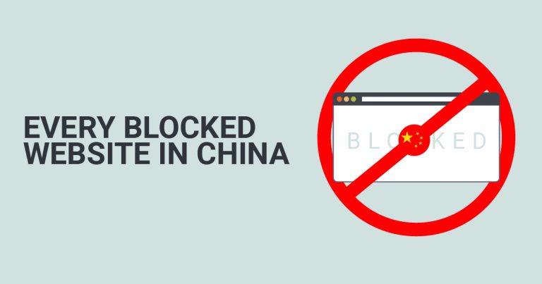 在中国被封锁的网站