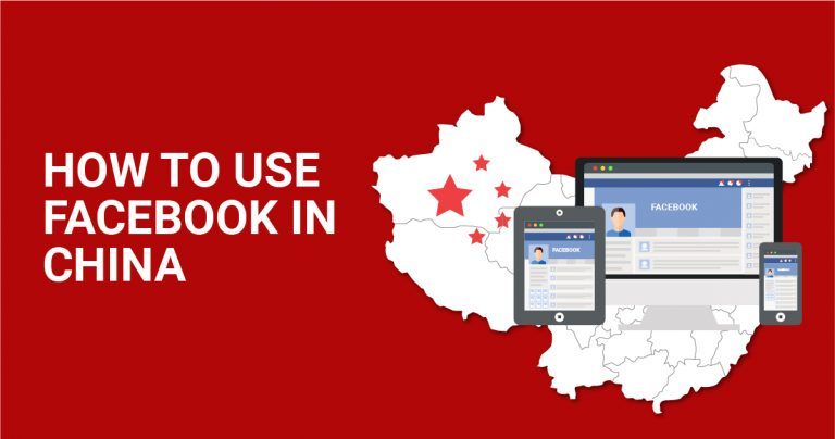 如何在中国使用 Facebook