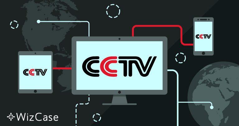 想看CCTV但人在中国境外?使用此解决方法随处观看
