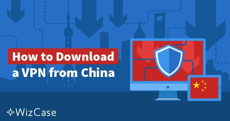 2019年五种在中国境内取得VPN的妙方