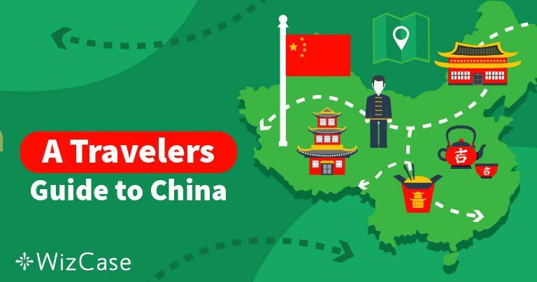 在前往中国旅行前须打包的科技知识