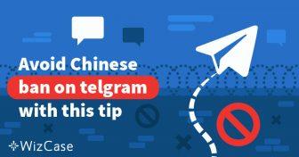 用这个提示在中国使用telegram Wizcase