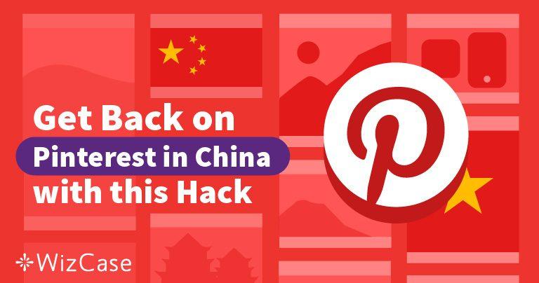 用这个秘诀在中国使用Pinterest Wizcase