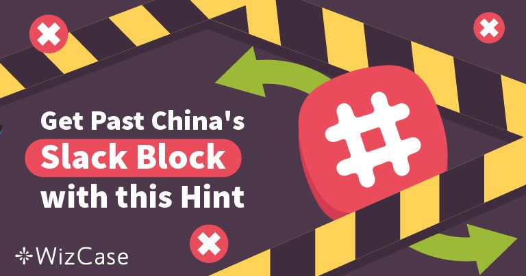 在中国使用Slack Block Wizcase