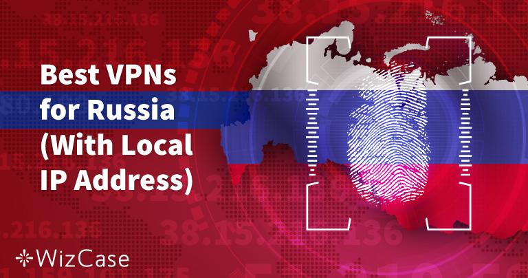 2021仍能突破俄罗斯网络审查的最佳 4 款 VPN