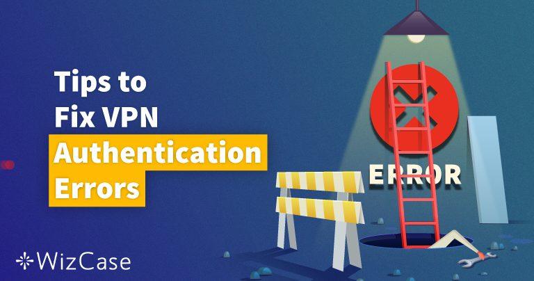 11种解决办法:如何修复VPN身份验证失败错误