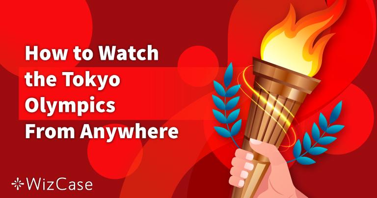 如何观看 2020 年东京奥运会